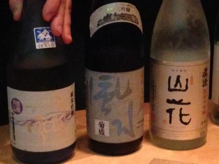 shibumi sake